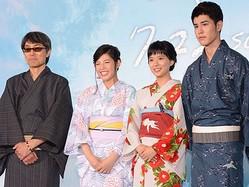 熊澤尚人監督、石井杏奈、芳根京子、寛一郎
