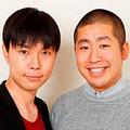ハライチ・澤部佑の結婚をTwitterで祝福した相方の岩井勇気(左)