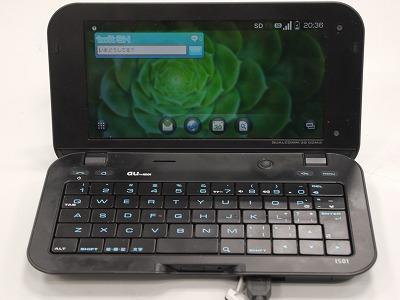 待ちに待った黄金サイズのキーボードスマートフォン auスマートブック IS01【ケータイラボ】