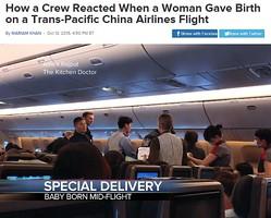 太平洋上で女性が出産。やはり米国籍欲しさで「わざと」だった(画像はabcnews.go.comのスクリーンショット)