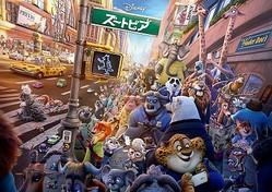 ズートピアは動物たちみんなの夢が叶う街!?  - (C) 2016 Disney. All Rights Reserved.