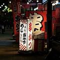 【海外から見た日本】日本の居酒屋は世界的にも非常に珍しい独自の店舗の形態