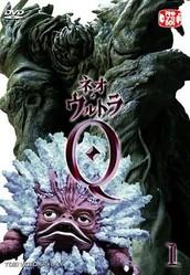 """『ネオ・ウルトラQ』BD&DVD化決定! """"伝説の怪獣絵師""""開田祐治が描き下ろし"""