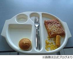 わびしい給食を英少女が嘆く、ブログ掲載の写真に驚きの声が続々。