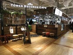 タワレコ渋谷が全面リニューアル 新設カフェのメニューは約150種