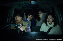 『鬼談百景』 ©小野不由美/KADOKAWA ©2015「鬼談百景」製作委員会