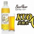 ビール好きには嬉しい新・炭酸水