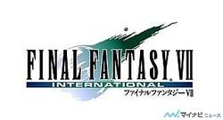 スクエニ、『FF VIIインターナショナル for PC』のダウンロード販売を開始