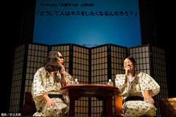 『あまちゃん』クドカン&『ゆるキャラ』みうらが名言&迷言連発!? 初対談本イベントレポ