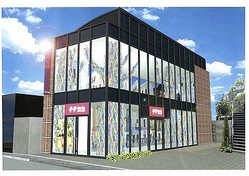 1977年創業「チチカカ」が関東初の旗艦店をキャットストリートに