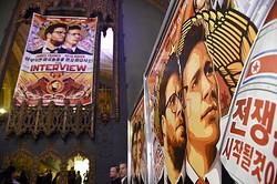 『ジ・インタビュー(原題) / The Interview』(画像は現地時間12月11日に行われたプレミア時のもの)  - Frazer Harrison / Getty Images