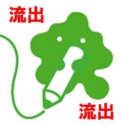 芸能人 アメーバ ブログ