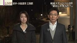 古舘伊知郎『報道ステーション』で「圧力がかかり番組を切られても本望」発言