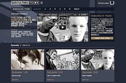 【動画】サブカルの変遷とともにフレッドペリー60年を辿るドキュメンタリーフィルム公開