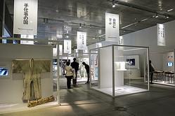 日本のデザインミュージアム開設を目指す展覧会 館内公開