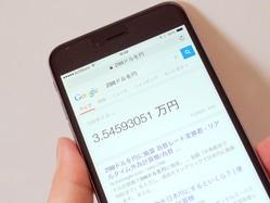 「脱検索初級者!」新社会人は絶対覚えておきたいGoogle検索効率が200%アップする裏ワザ