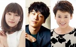 「ごめん、愛してる」で長瀬智也と共演する吉岡里帆、坂口健太郎、大竹しのぶ