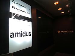 アマダナから共創プラットフォーム「amidus」始動 新時代のクリエーションを提案