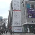 銀座のソニービル 16.7mの津波の高さを知る広告を掲示