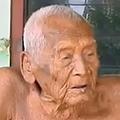 インドネシアのジャワ島に145歳の男性が存在 世界最高齢か