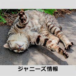 キムタク、嵐・二宮和也との共演で「無限の住人」が早くもタブー扱いに