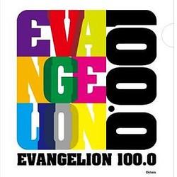 大好評の『EVANGELION100.0』が渋谷&梅田で巡回決定、約2,000点を展示へ