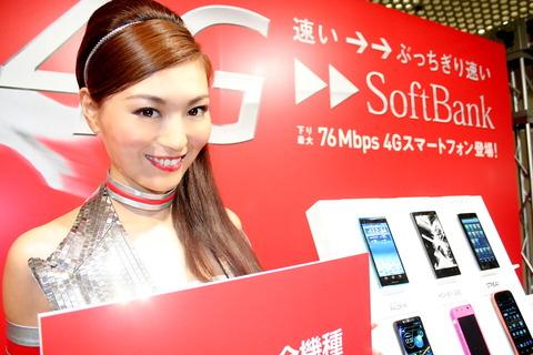 【高速通信AXGPの「SoftBank 4G」に対応!ソフトバンクとディズニーモバイルの2012年冬から2013年春に発売予定のスマートフォン8機種を一気にまとめて紹介】