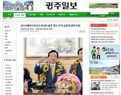 どうなる19年世界水泳 韓国・光州の書類偽造発覚 政府は予算を撤回