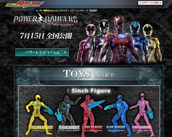 TM & © 2016 Toei Company Ltd. & SCG Power Rangers LLC. Power Rangers and all related logos, characters, names and distinctive likenesses there of are the exclusive property of Toei Company, Ltd. & SCG Power Rangers LLC. All Rights Reserved. Used Under Authorization. Motion Picture Artwork © 2016 Lionsgate Entertainment Inc. All Rights Reserved.