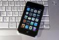 アップル「iPod touch」