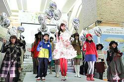 新宿小田急百貨店で50年を振り返るゲリラショー開催