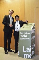 古着回収I:COLLECT日本法人設立 ドンドンアップ社長をトップに起用