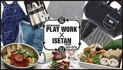 「PLAYWORK」伊勢丹新宿店でワークウェアと食のコラボ
