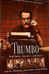 『トランボ(原題) / Trumbo』  - Jemal Countess / Getty Images