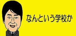 tv_20150713113839.jpg