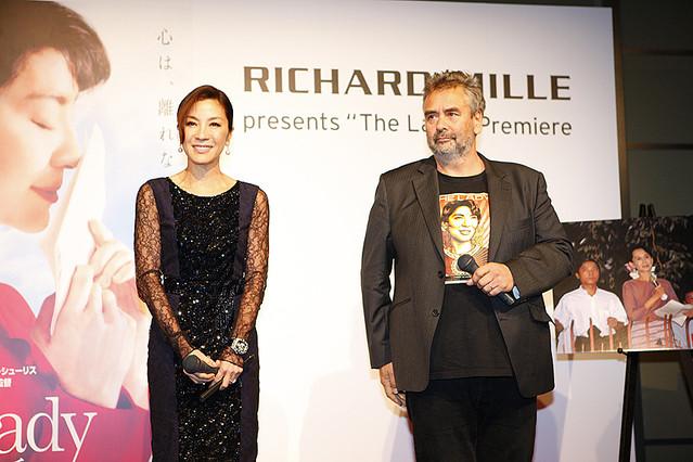 リシャールミルが映画『The Lady アウンサンスーチー ひき裂かれた愛』公開記念イベントを開催 !