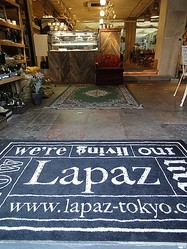 千駄ヶ谷にカフェ「Lapaz」オープン アパレル雑貨販売も