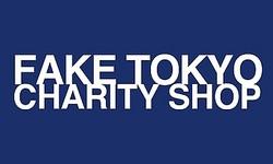 セレクトショップの新提案 「FAKETOKYO.COM」開設