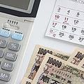 マイナンバー制導入で家計への影響 タンス預金が増える?