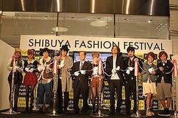 渋谷ファッションフェスティバル初開催 開会式にきゃりーぱみゅぱみゅら