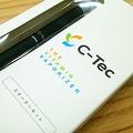 電子タバコ感覚のフレーバー「C-Tec DUO」吸ってみた印象