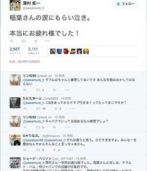 巨人CS4連敗敗退で「澤村の能天気ツイート」と「阿部のあくび」にファン怒り爆発