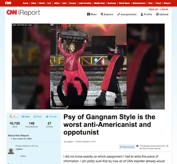 [画像] CNN系メディアが「PSYは最悪の反米主義者」と報道 江南スタイルの人気に赤信号か