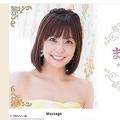 小林麻耶さんがテレビに復帰する(画像は小林麻耶オフィシャルブログより)