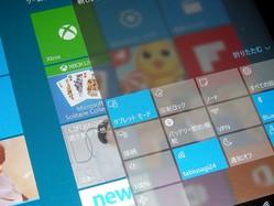 WindowsタブレットでWindows 10にしたらデスクトップ画面が消えた!? パニクるアプデの落とし穴