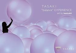 TASAKIの代表作「バランス」体験型アート空間をチームラボが制作