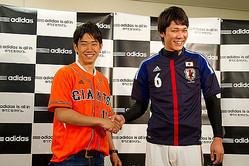 ドルト香川とG坂本、サッカー界と野球界を背負う若武者が対談