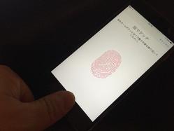 どの指の指紋でもiPhoneをロック解除! Touch IDに5本以上の指を登録する方法:iPhone Tips