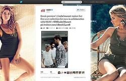 H&M×イザベル マラン Twitterでコレクション一部公開
