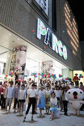 設立40周年渋谷パルコ「でたらめなファッションショー」モデルが全館パレード